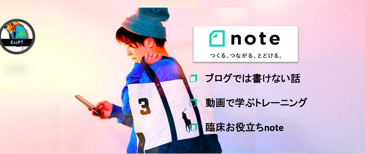 関連サイト